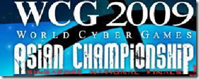 09-july-cybergames-1
