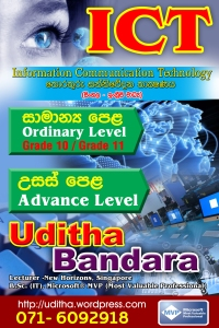 A/L O/L ICT Classes in Ratnapura