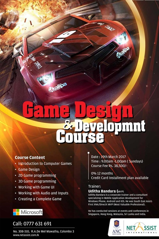Game Design And Development Course At ANC Udithas Weblog - Game design courses