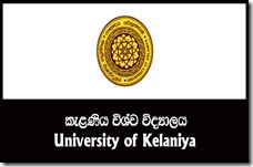 FI-Courses-by-University-of-Kelaniya