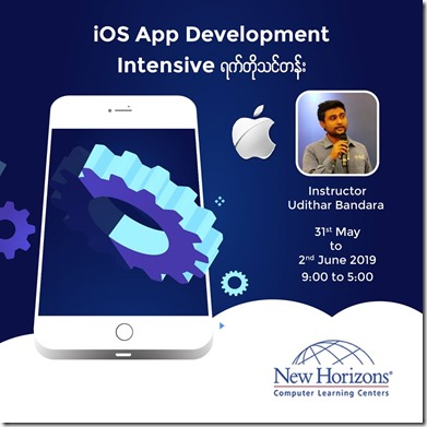 IOS mobile Application Development6